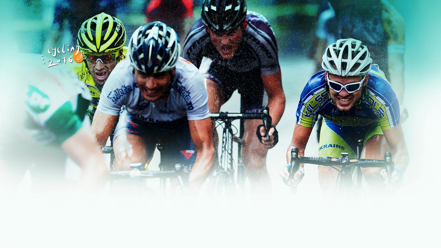 Eine Augenweide für Fahrradfahrer