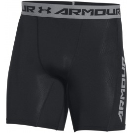 Under Armour UA COOLSWITCH COMPRESSION SHORT - Herren Kompressions-Shorts