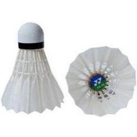 Yonex AS 20 - Badminton-Federball - Yonex