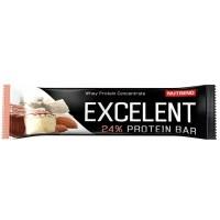 Nutrend EXCELENT PROTEIN BAR 2 x 85G+1 x 40G MARZIPAN MIT MANDELN - Proteinriegel