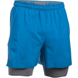 Under Armour UA QUALIFIER 2-IN-1 SHORT