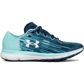 Under Armour UA SPEEDFORM VELOCITI GR W