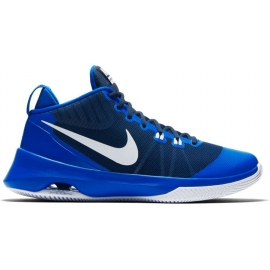 Nike AIR VERSITILE - Herren-Basketball-Schuhe