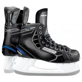 Bauer NEXUS N 5000 SR - Icehockey-Schlittschuhe