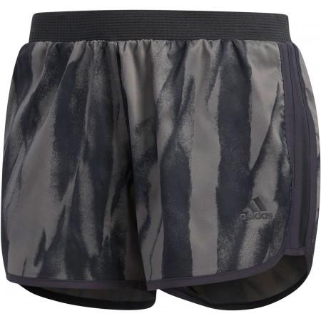 Damenshorts - adidas M10 Q1 SHORT W - 1