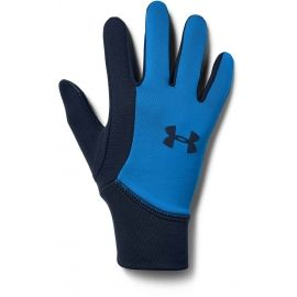 Under Armour YOUTH ARMOUR LINER 2.0